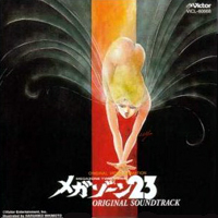 Megazone 23 Original Soundtrack