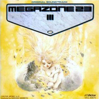 Megazone 23 Part III Original Soundtrack
