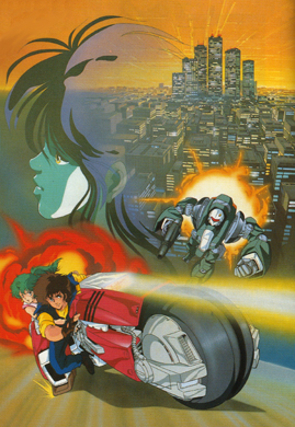 Robotech the movie
