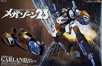Megazone 23 Garland Army Colour Version box cover