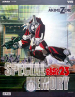 Megazone 23 Special Memory VHD cover