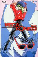 Megazone 23 Part II DVD cover