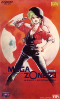 Megazone 23 Part II Overseas Edition & Part I Special Film VHS cover