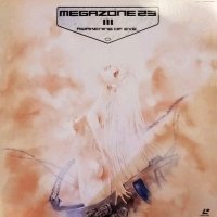 Megazone 23 III: Awakening of Eve Laserdisc cover