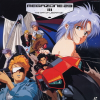 Megazone 23 III: The Day of Liberation Laserdisc cover